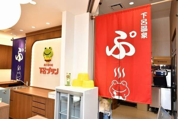 昔懐かし!下呂温泉街初のプリン専門店「下呂プリン」がオープン
