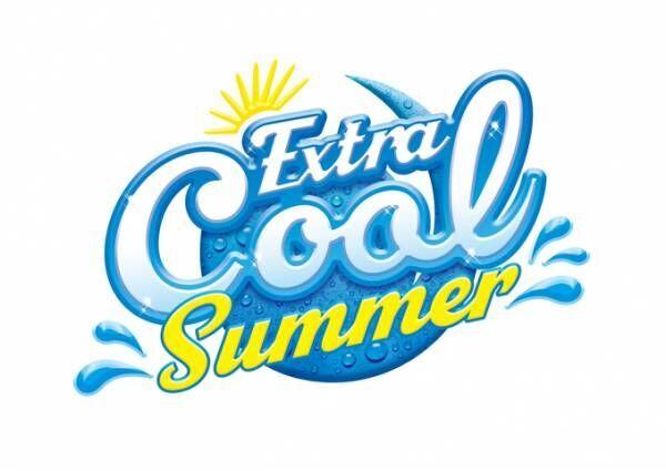 USJで涼しくハジける夏!「エクストラ・クール・サマー」初開催