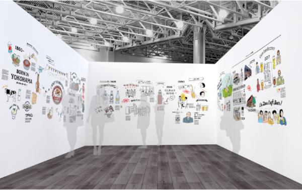 横浜「#カンパイ展 2019」で思い出に残るカンパイ体験!