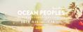都会の真ん中で海を楽しむ「OCEAN PEOPLES'19」開催