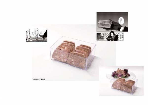 リアルな世界観!「東京喰種:reカフェ」札幌・池袋・名古屋・福岡にオープン