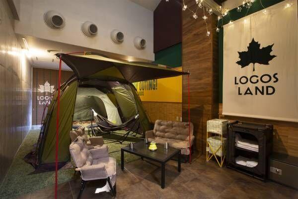 アウトドアを満喫するテーマパーク!京都「LOGOS LAND」