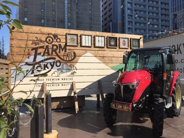 都会の真ん中でBBQ!「THE FARM TOKYO」