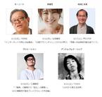 渋谷で「新しい価値観」と向き合う!SOCIAL INNOVATION WEEK SHIBUYA2019開催