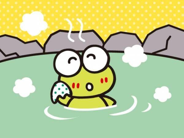 けろけろけろっぴが極楽湯・RAKU SPAとコラボ!生きカエルお風呂で癒されよう