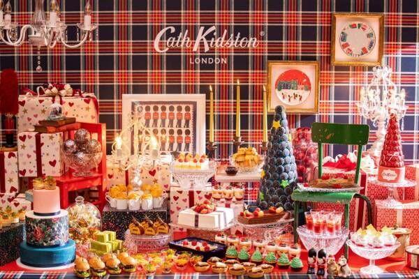 【キャス・キッドソン】クリスマススイーツビュッフェ!コンラッド東京で開催