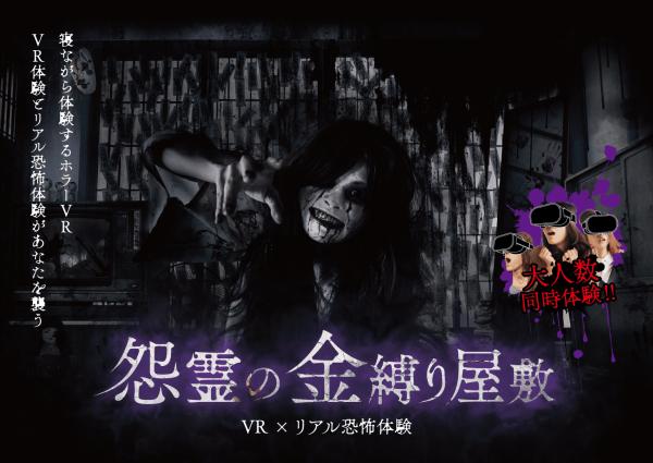 日本のハロウィーンはお化けと盆踊り! ?「和ハロウィーン」開催