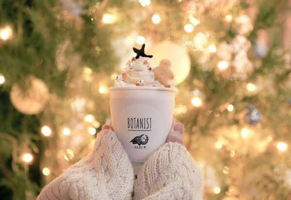 おいしく飲めるクリスマスツリー「BOTANIST cafe」のホットチョコレート