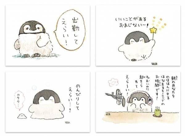 名古屋で「コウペンちゃんといつもいっしょな原画展」開催!