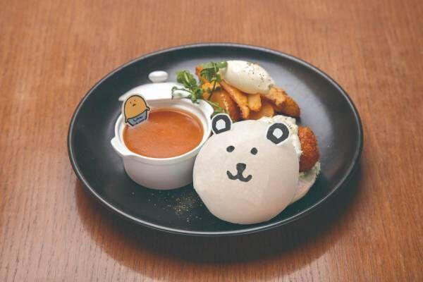 LINEスタンプで大人気!自分ツッコミくまカフェが東京・名古屋・大阪にオープン