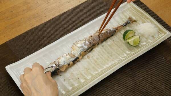秋の定番「サンマの塩焼き」のきれいな食べ方!骨のとり方を解説