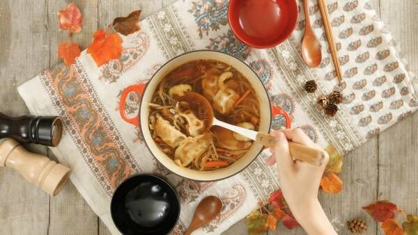 体が芯から温まる。水餃子と生姜のポカポカスープ