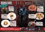 『バイオハザード RE:2』コラボバーが秋葉原に期間限定オープン!