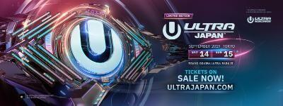 2019年9月お台場で「ULTRA JAPAN 2019」 開催決定!