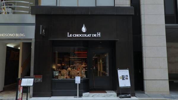【東京】バレンタインに!チョコレートスイーツがおいしいお店まとめ