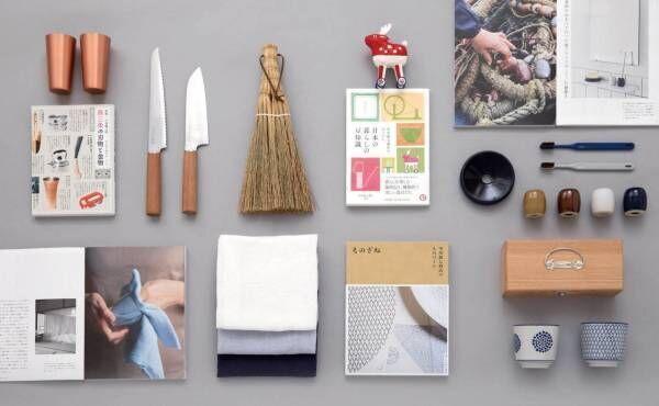 奈良に誕生するくつろぎスポット「奈良 蔦屋書店」