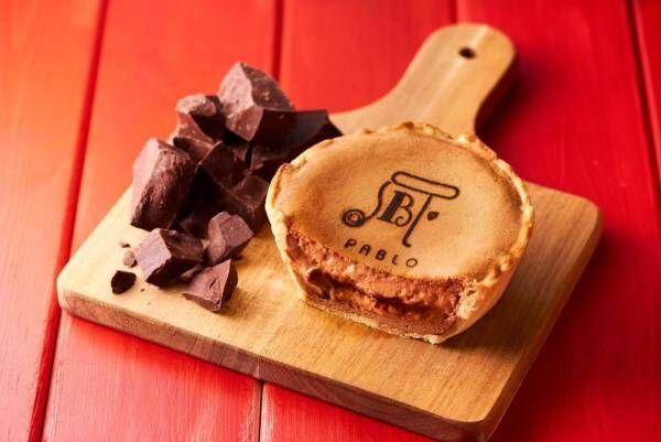 """焼きたてチーズタルト専門店パブロの""""チーズタルトに、新フレーバー「白桃とヨーグルト」と「チョコレート」が期間限定で登場!"""