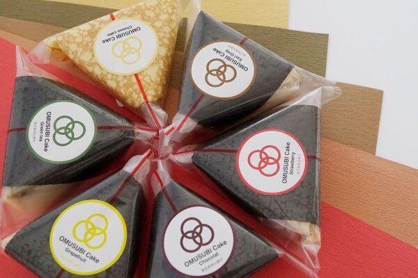 16万個売り上げた大ヒット商品の「OMUSUBI Cake(おむすびケーキ)」がケーキ総合通販サイトにて販売開始!