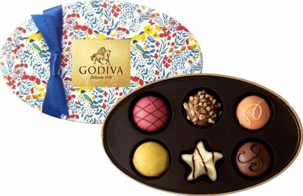 ゴディバ夏季限定「ソレイユコレクション」のチョコレートを期間限定販売!