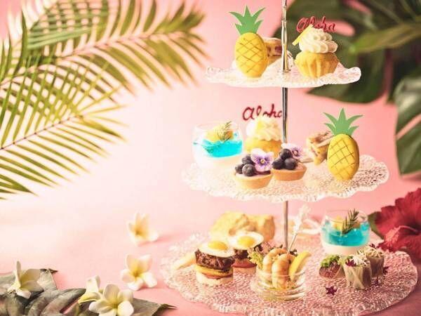 ストリングスホテル東京インターコンチネンタル「アロハ・アフタヌーンティー」開催!