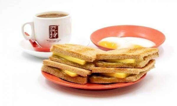 シンガポール発のカフェレストラン「ヤ クン カヤ トース」が日本上陸!