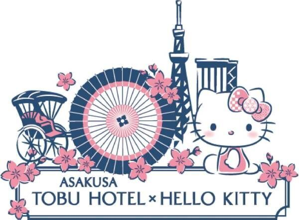 浅草東武ホテルがサンリオとコラボ「ハローキティルーム」誕生!