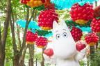 埼玉・飯能のムーミンバレーパークにて期間限定イベント「ムーミンバレーパーク ハーベスト」が開催!