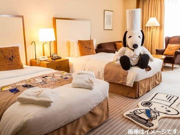 """帝国ホテル 東京で""""料理長スヌーピー""""と過ごす宿泊&レストランプラン展開!"""