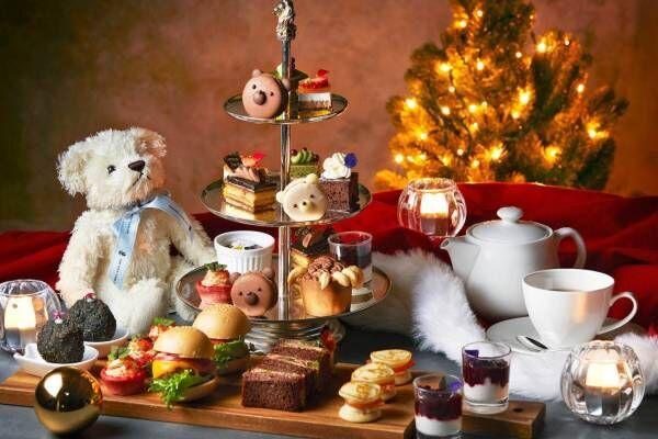 ザ・リッツ・カールトン大阪にて、「クリスマス テディベア ティーパーティー」を開催!