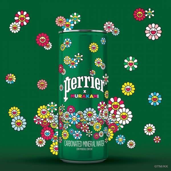 「ペリエ」×アーティスト・村上隆デザインの限定ボトルが登場!