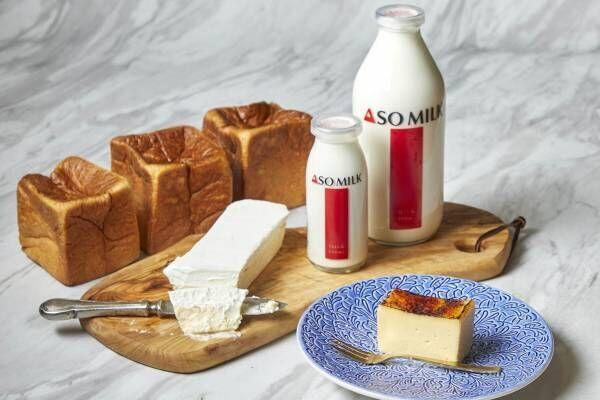 「三ツ星ミルク専門店 ベイクアンドミルク」大阪・あべのにオープン!
