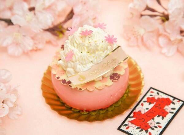 ホテルオークラ東京ベイの桜アフタヌーンティー開催!