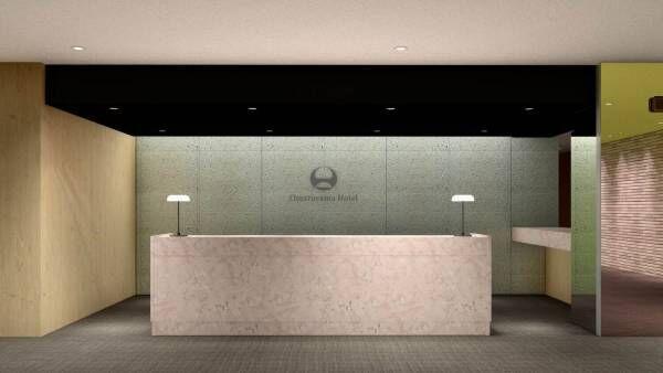「お丸山ホテル」栃木県さくら市に開業!