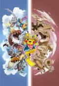 巡回展「ポケモン化石博物館」の開催が決定!
