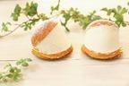 イタリア・ローマの伝統菓子「マリトッツォ」ホテルオークラ東京ベイで発売!