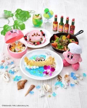 星のカービィがテーマ「カービィカフェ」夏メニュー登場!