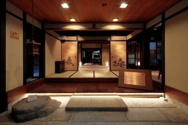 旧伴家住宅をリデザイン「カンデオホテルズ京都烏丸六角」が開業!