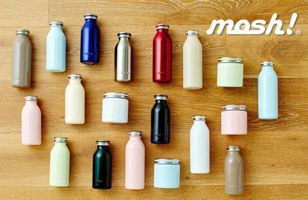 見た目はまるで牛乳瓶?便利でかわいいステンレスボトル「mosh! ボトル 450ml」が登場!