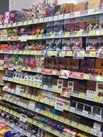 【成城石井】バレンタインに向けてチョコレートが最大400種類の品揃え♪ 70種類のニューフェイスが登場!
