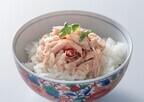 日本一高い!! 1缶1,000円の高級ツナ缶をモンマルシェが発売! 一度は食べたい絶品ツナ♪