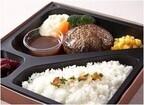 【弁当年間ランキング発表】東京駅の大丸で一番売れた弁当はコレ!