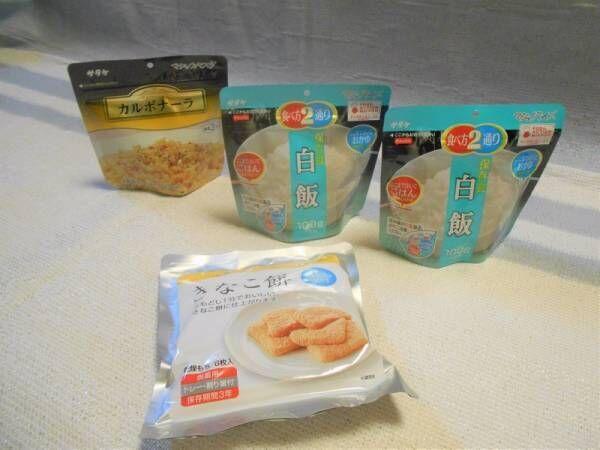 【9/1は「防災の日」】備えておきたいグッズ・非常食を食べてみた
