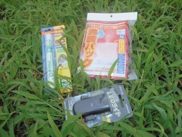 【9/1は「防災の日」】浄水器、充電器……備えておきたい防災グッズを実際に使ってみた
