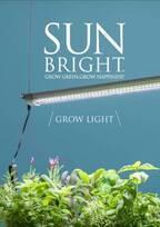室内でガーデニングを楽しめる『SUN BRIGHT(サン ブライト)』シリーズが新登場!