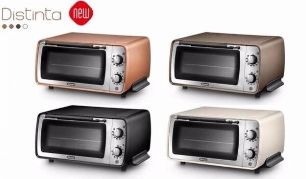 新M字型シーズヒーターを採用した「デロンギ ディスティンタコレクション オーブン&トースター EOI407J」9/1登場