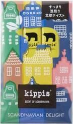 ファッション雑誌販売部数トップシェアの宝島社がコーヒーを初プロデュース! 北欧発ブランド「kippis®」より♪