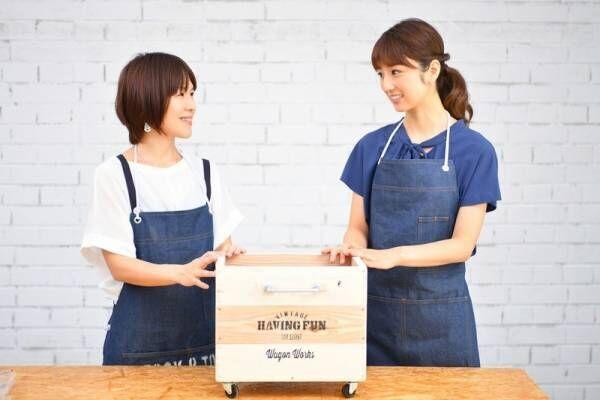 【特集・小倉優子さん】初めてのDIY!ホームセンターアイテムで作るトイボックス(後編)