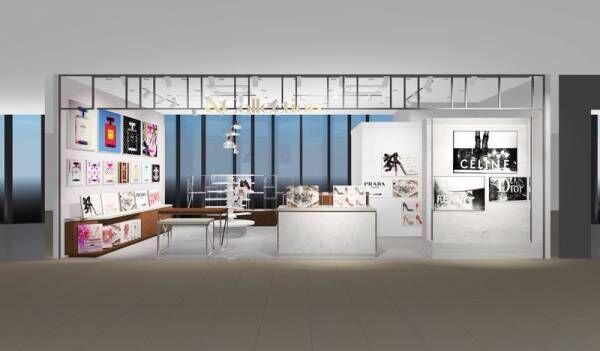 世界的なポップアートやデザインインテリアを扱う「&Collection 銀座店」9/22(金)東急プラザ銀座にオープン!