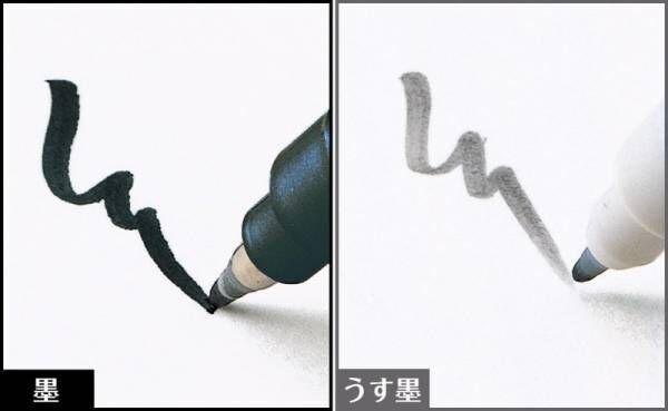 にじまず書けるツインタイプ!ぺんてるが最新慶弔サインペンを発売