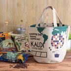 10月1日は「コーヒーの日」♪ カルディコーヒーファームが数量限定『コーヒーの日バッグ』などオリジナル商品を発売!